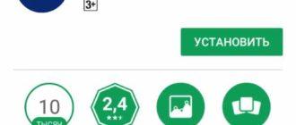 генератор паролей ВТБ онлайн
