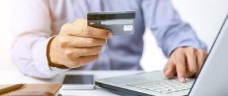 узнать решение по кредиту ВТБ