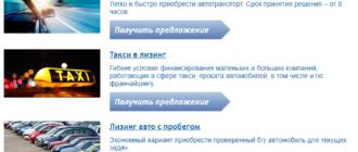 ВТБ лизинг правила лизинга