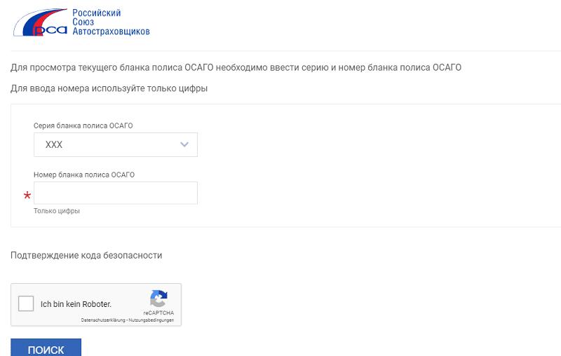 ВТБ ОСАГО онлайн