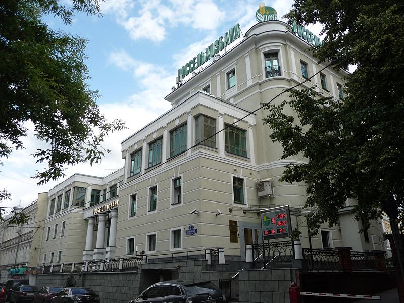 головной офис Россельхозбанка в Москве адрес