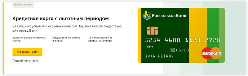 швидкий кредит приватбанка
