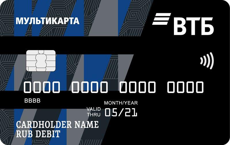зарплатная карта ВТБ 24