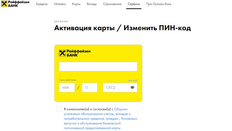 Спутниковые карты гугл высокого разрешения онлайн 2020 нижегородской