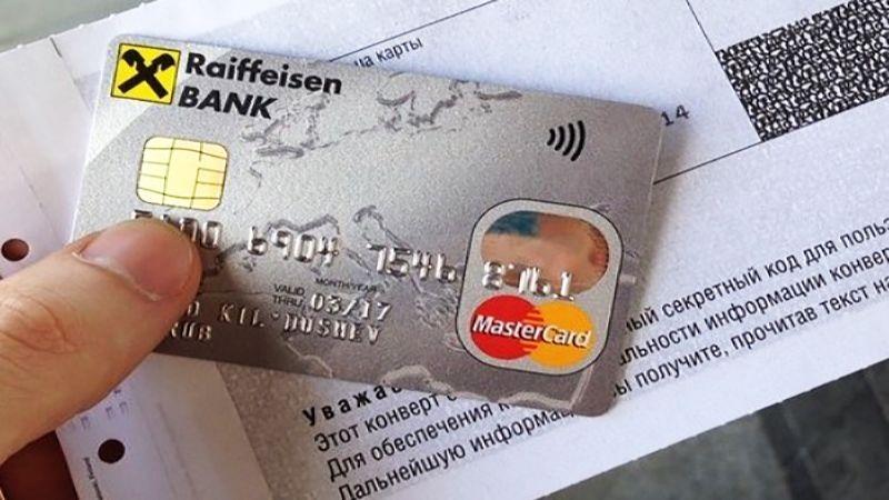 как пополнить карту Райффайзен банка без комиссии