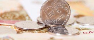 как узнать одобрили ли кредит в Россельхозбанке через интернет