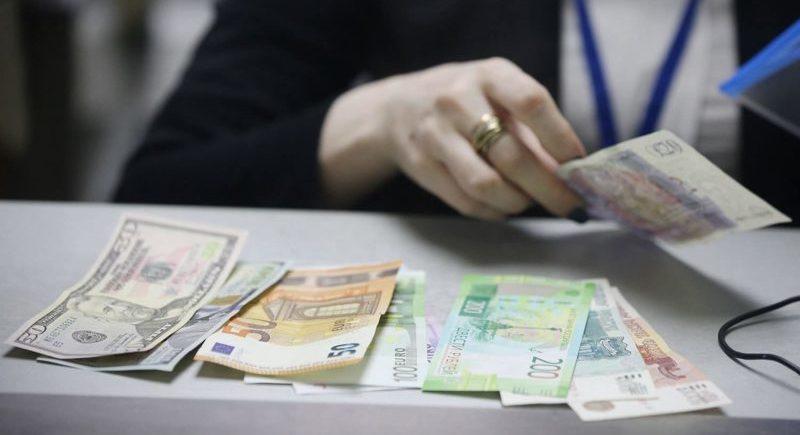 ЮниКредит Банк вклады физических лиц