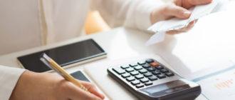 страховые компании-партнеры ЮниКредит Банка