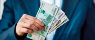 банк Уралсиб кредит наличными