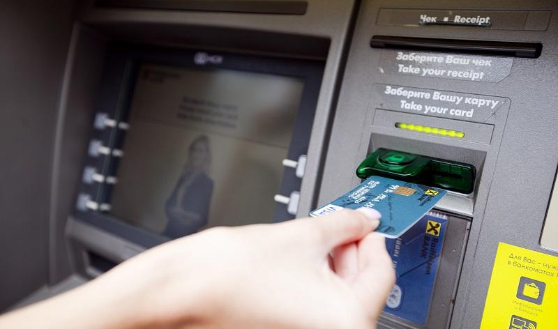 партнеры Райффайзен банка банкоматы без комиссии