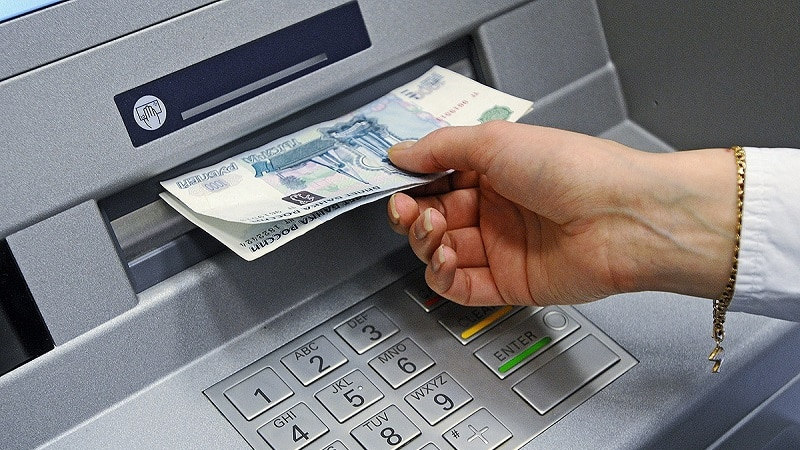 банки-партнеры Уралсиб банка без комиссии