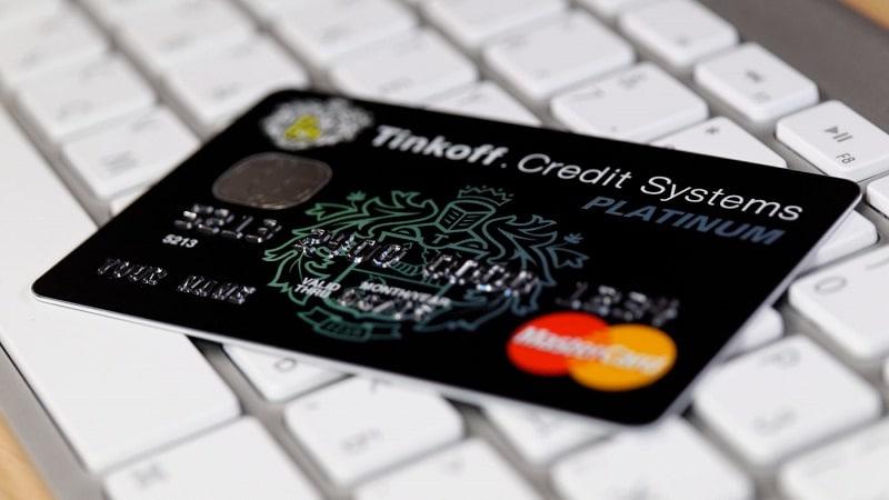 как расторгнуть договор с Тинькофф банком по кредитной карте