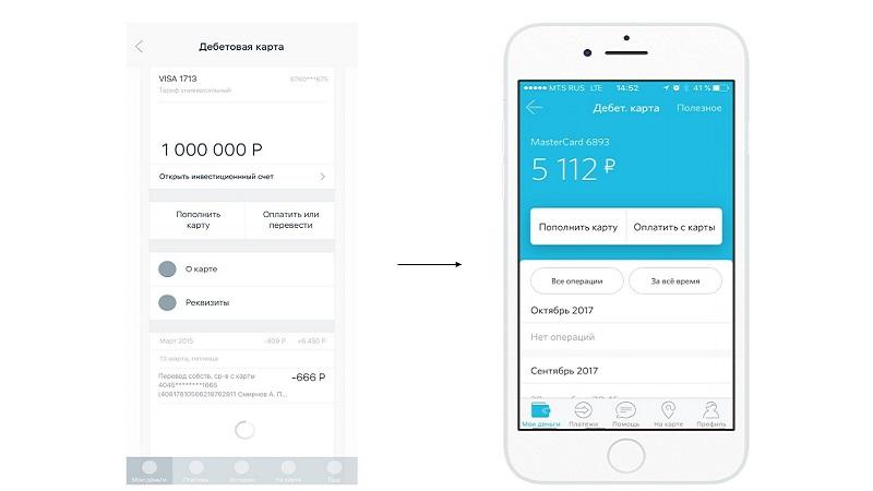 как узнать баланс карты Совкомбанк через смс