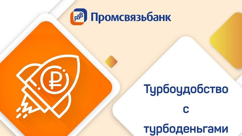 онлайн заявка почта банк кредитная карта