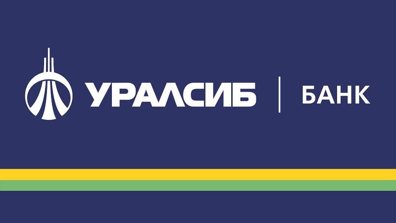 вклады банка Уралсиб