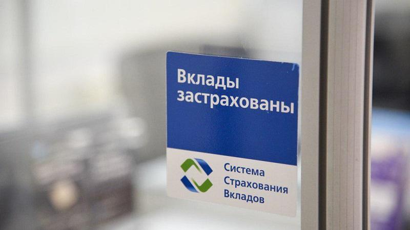 проценты по вкладам Уралсиба на сегодня