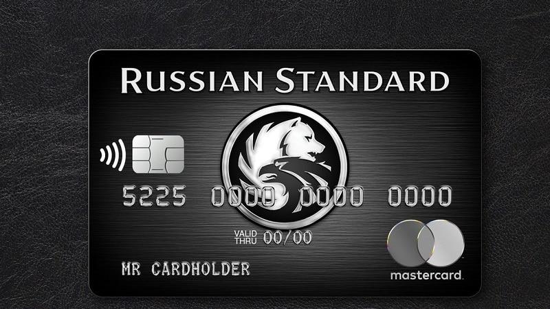 банк Русский Стандарт кредитные карты