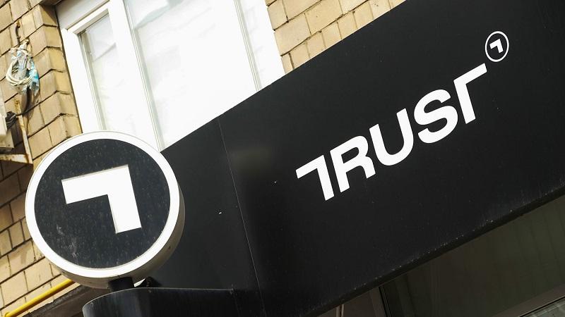 банк Траст должники по кредитам список