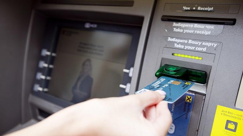банки-партнеры Ситибанка для снятия наличных
