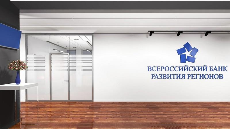 банки-партнеры ВБРР без комиссии