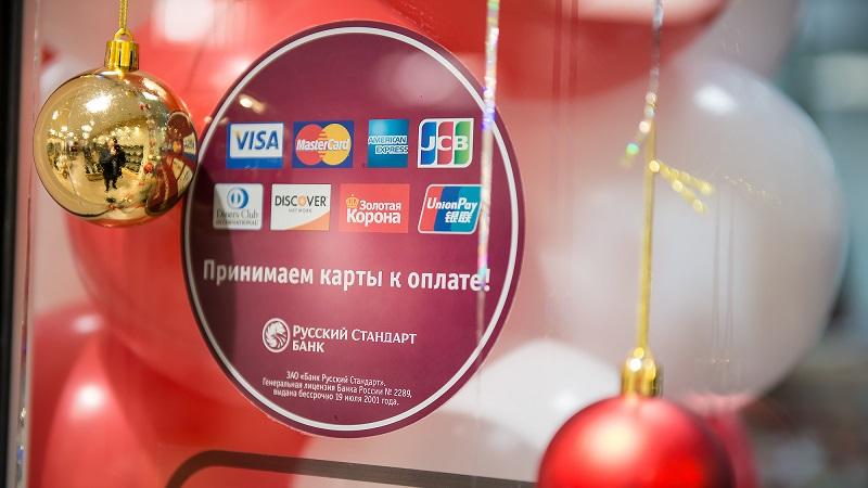 заказать дебетовую карту Русский Стандарт
