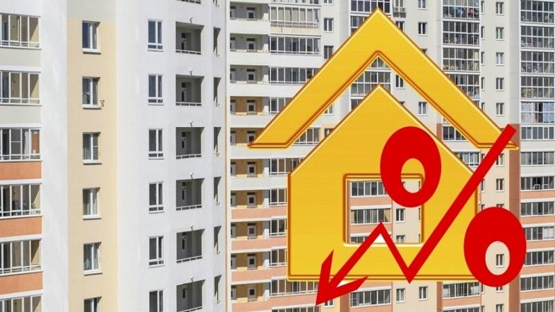 ипотека Промсвязьбанка на вторичное жилье