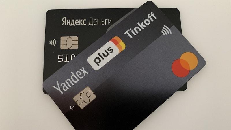 Кредитная карта яндекс тинькофф