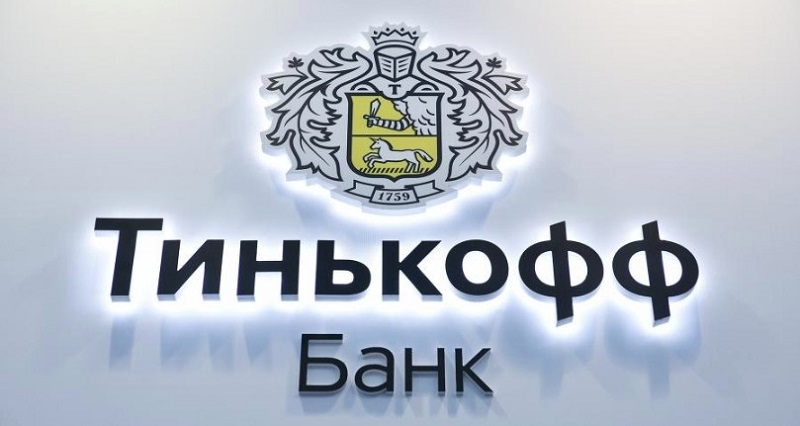 коллекторы банка Тинькофф