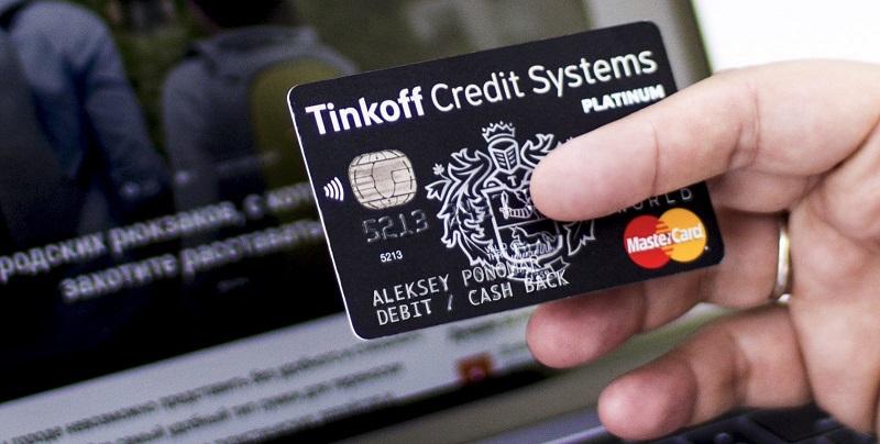 как банк Тинькофф выбивает долги