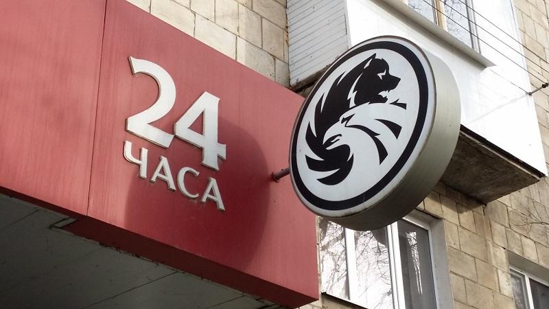 партнеры банка Русский Стандарт