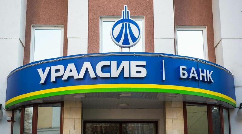 рейтинг банка Уралсиб