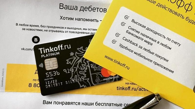 со скольки лет можно кредитную карту рнкб