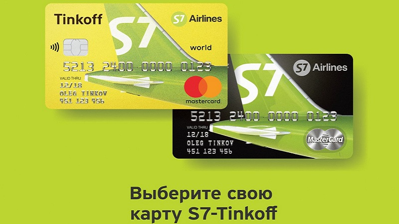 карта Тинькофф S7 Airlines
