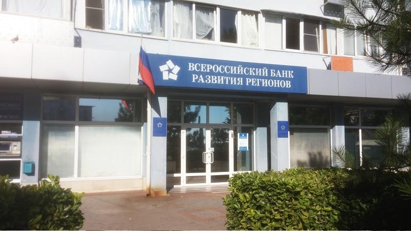 Как узнать остаток долга по кредиту восточный экспресс банк