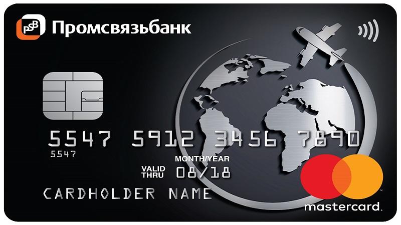 внесение наличных через банкомат