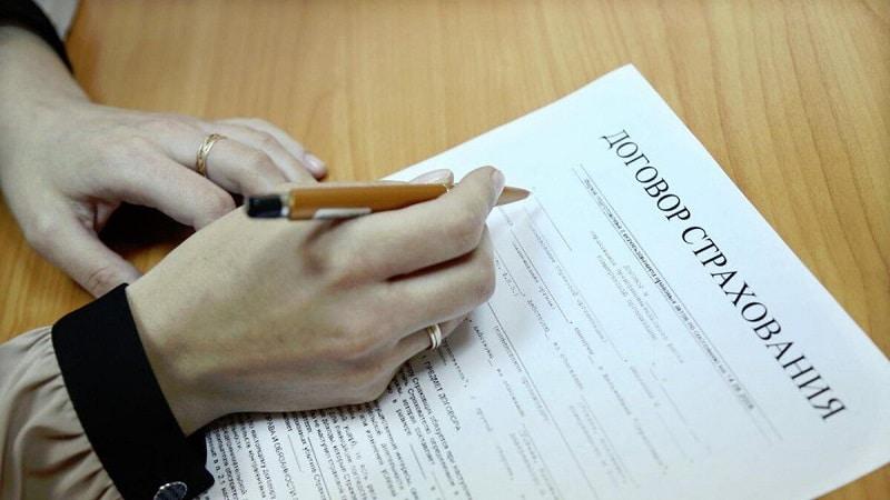 отказ от страховки Совкомбанка после взятия кредита