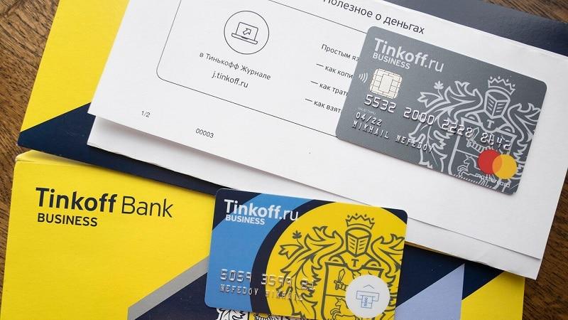 кредит для ИП Тинькофф банка