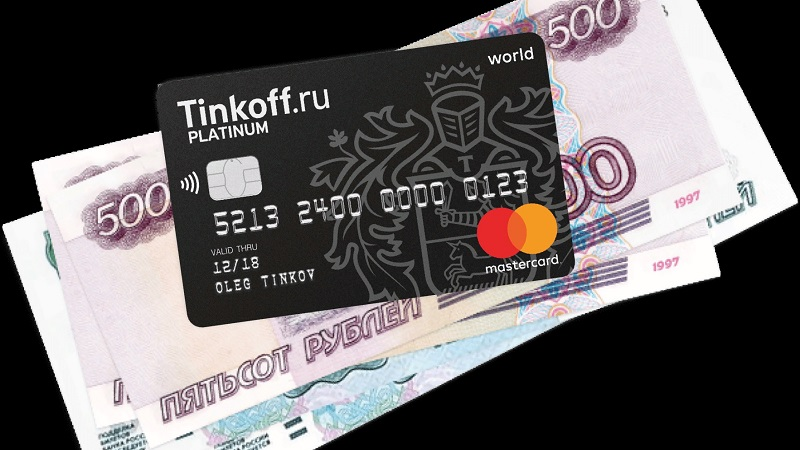 где снимать деньги с карты Тинькофф без комиссии