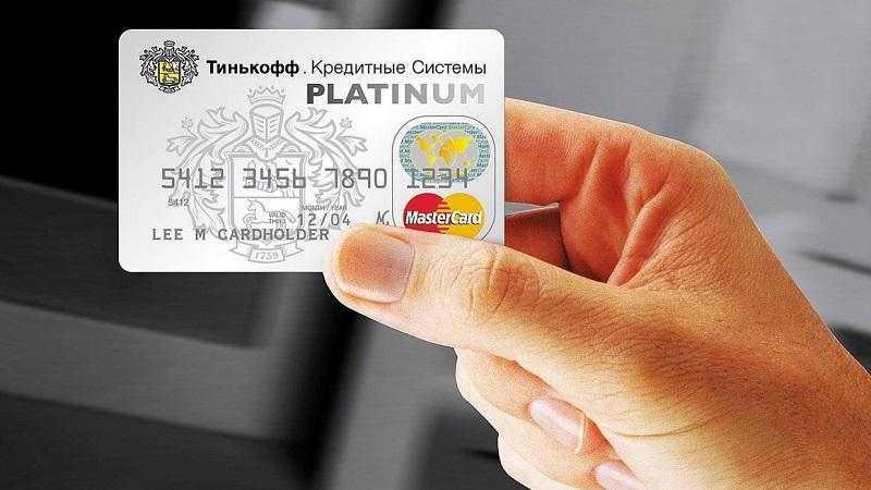 как получить кредитную карту Тинькофф