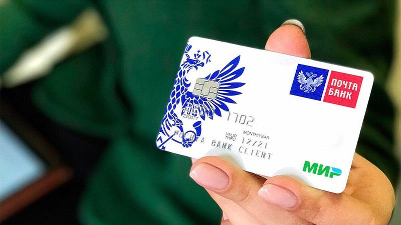 как восстановить Пин код карты Почта Банка