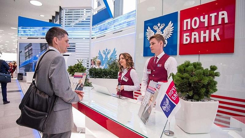 Оформление карты в Почта Банке