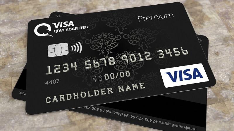кредитные карты с доставкой по почте без визита в банк