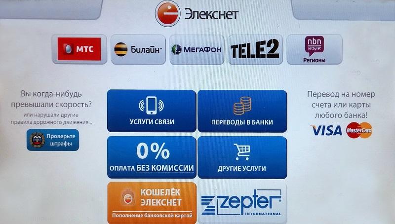 кредит онлайн под ноль