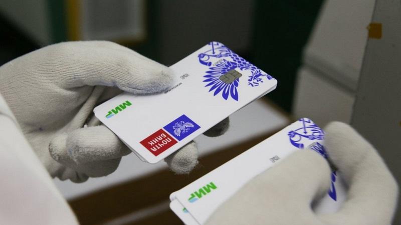 как закрыть кредитную карту Почта Банка