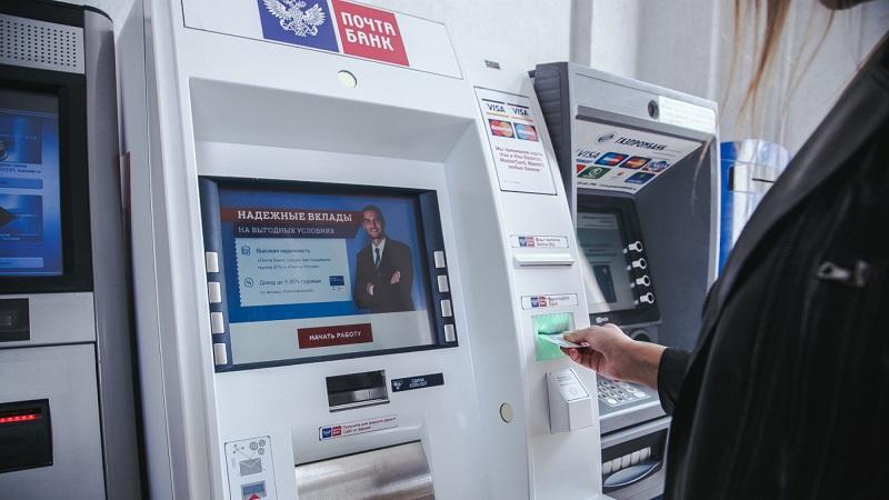 условия досрочного погашения кредита в Почта Банке