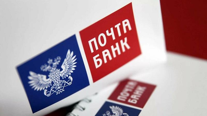 пенсионный тариф Почта Банка